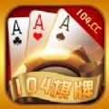 104棋牌app