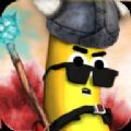 香蕉公司歷險記