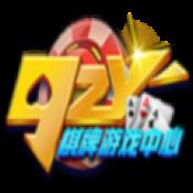 92Y游戏中心