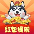 萌狗旺財app