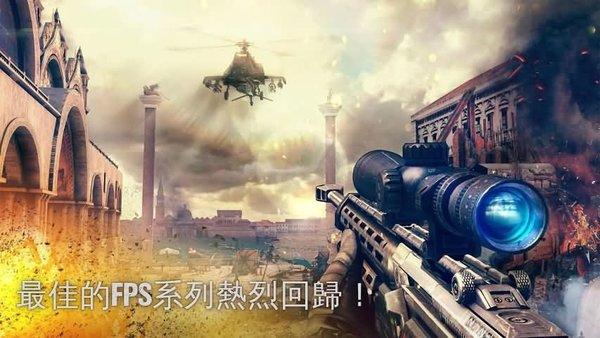 最新免费单机游戏_网游下载_网瀑游戏