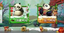 熊貓麻將合集