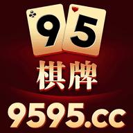 9595棋牌