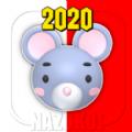 逃生游戏鼠标室2020ios版