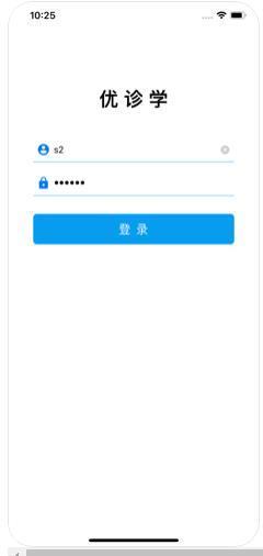 优诊学app截图