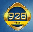 928棋牌