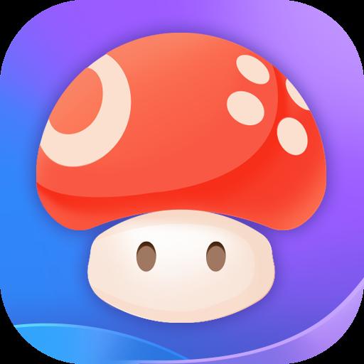 蘑菇游戏盒子