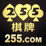 255棋牌com