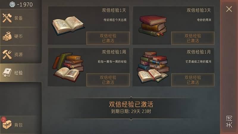 黑暗幻想生存中文破解版