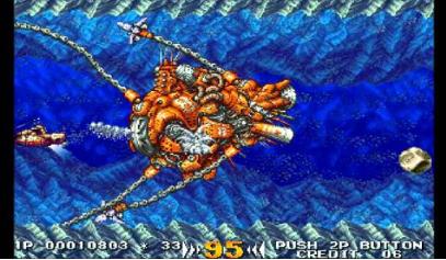 海底大战争