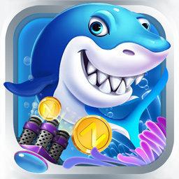 海王捕鱼无限金币版
