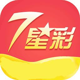 新版算局七星彩奖表