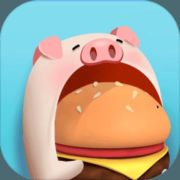 美食游戏3D手机版