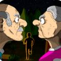 爷爷和奶奶两个夜猎人