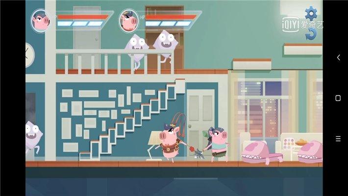 爱情公寓5猪猪公寓