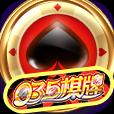 035棋牌app