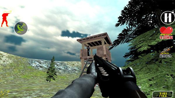 我的荒野战场游戏截图