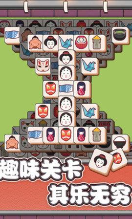 方块物语汉化版