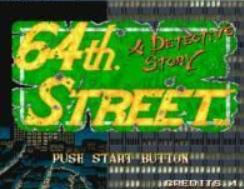 64街一个侦探的故事