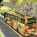 陆军客车模拟驾驶