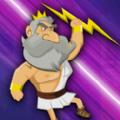 宙斯防御神與怪物