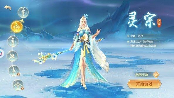 我在江湖之墨影剑冢内购版