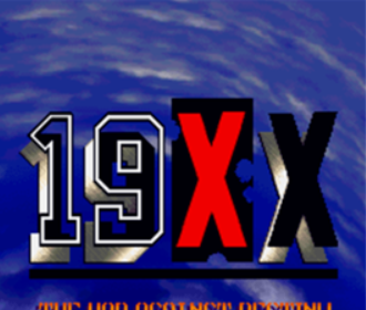 19XX命运否决战