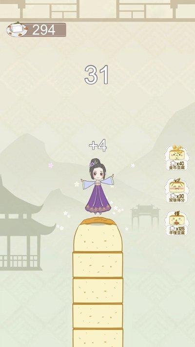 豆腐小女孩游戏截图
