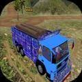 卡車野外運輸模擬
