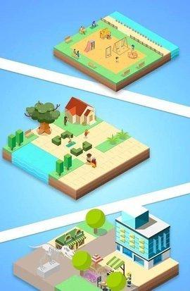 彩色岛破解版游戏截图