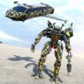 豪華轎車飛行機器人
