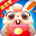 阳光养兔场红包版