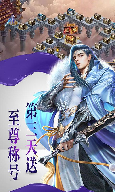 剑雨江湖至尊版