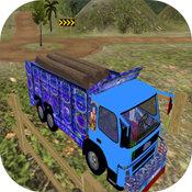 卡车野外运输模拟破解版