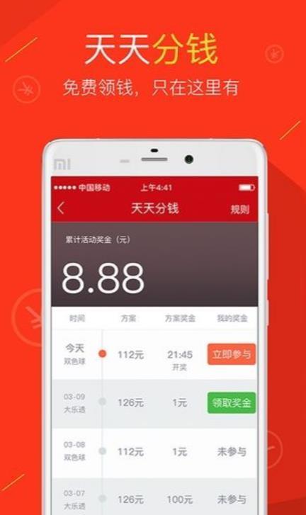 香港九龙图库精选旧版资料