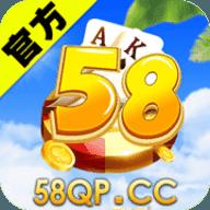 58棋牌app