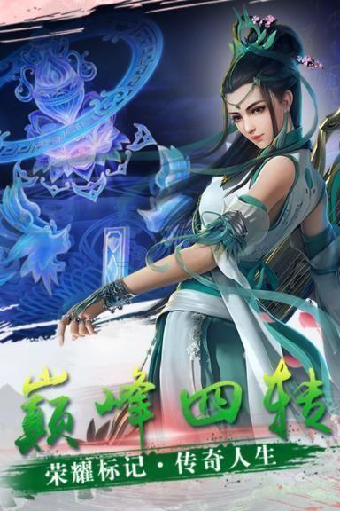 九龙幻仙游戏截图