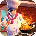 厨房模拟器2020