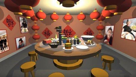 郭八3D年夜饭模拟器