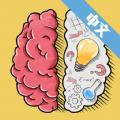 脑洞大师3
