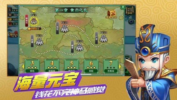 塔防守卫军游戏截图