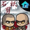 憤怒的僧侶