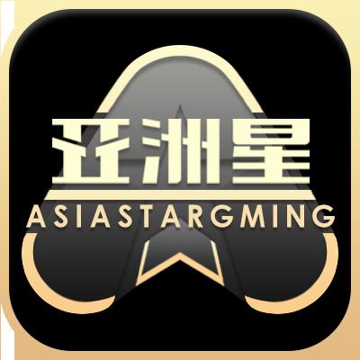 亚洲星棋牌