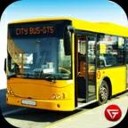 公交车驾驶模拟破解版
