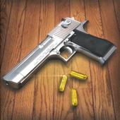 枪械合并汉化版