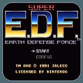 EDF地球防卫军