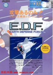 EDF地球防卫军北美版