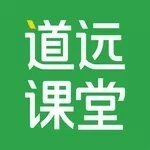 清北道远课堂