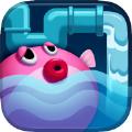 即刻搶救海底生物IOS版