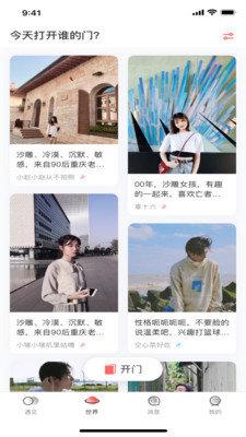 藏花閣app截圖